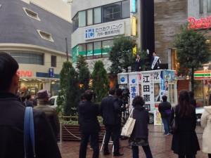 江田憲司代表と20141129