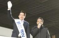 江田さんと20121209